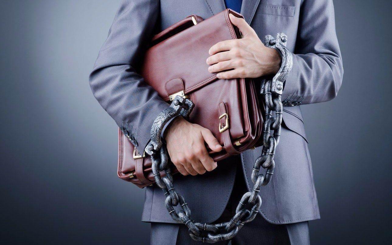 Como evitar fraudes na sua empresa (Foto: Reprodução)