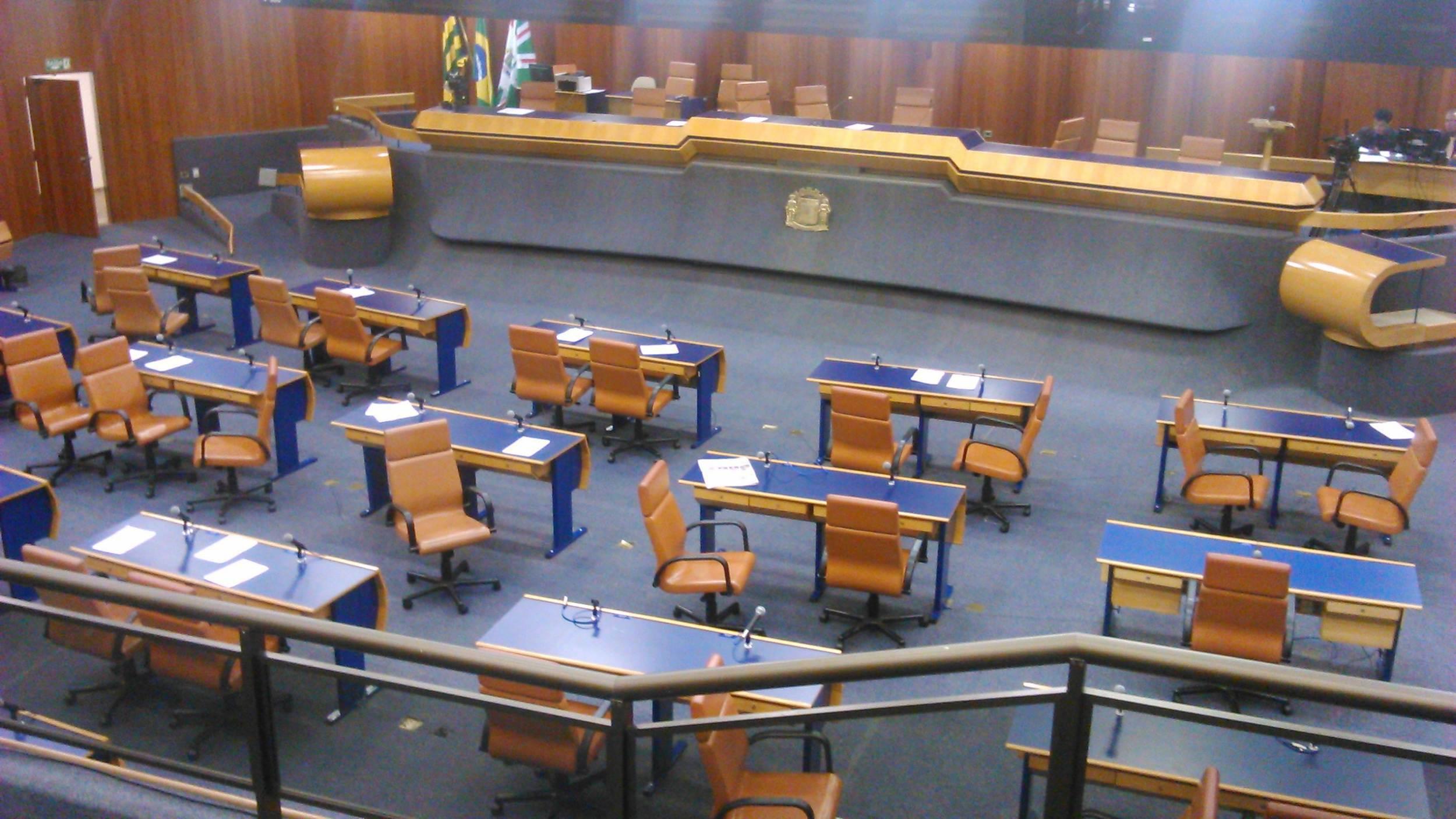 Projeto que reduz recesso parlamentar deve ser apresentado no início da próxima legislatura   Foto: Reprodução/Diário de Goiás